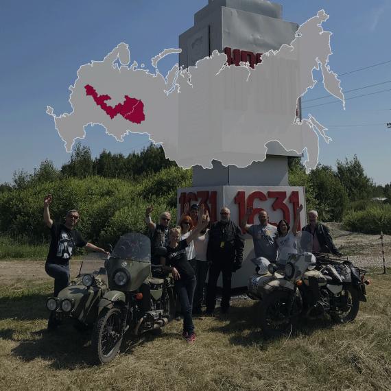 voyage-moto-russie-siberie-to-irbit-1