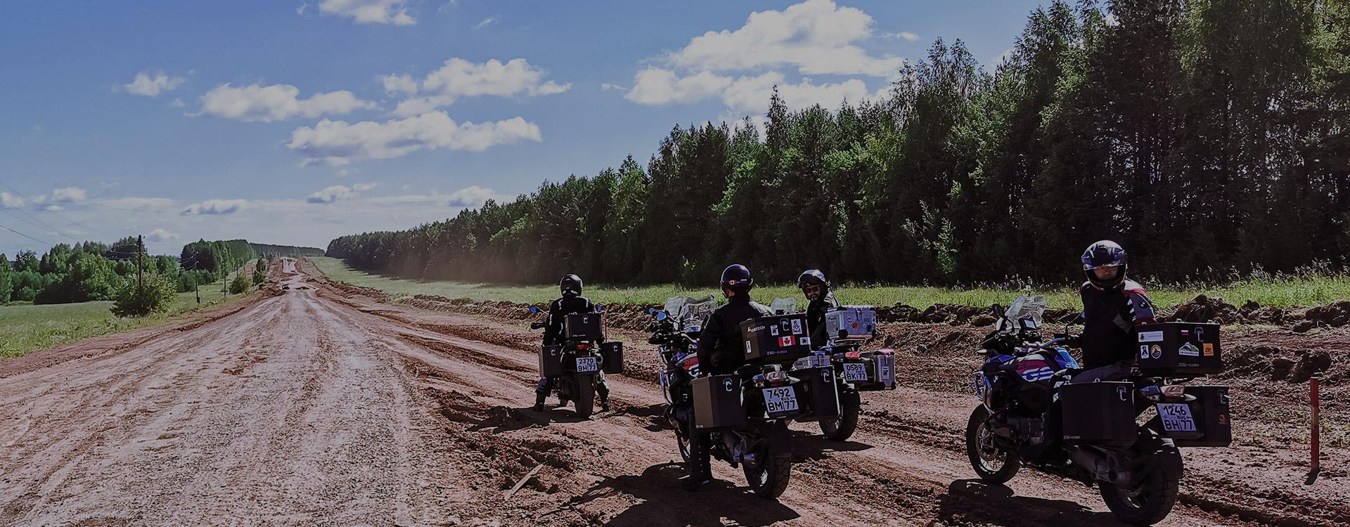 voyage-moto-russie-transsiberien-moscou-vladivostok-siberie-ural-bmw-gs-ride-n-be-1