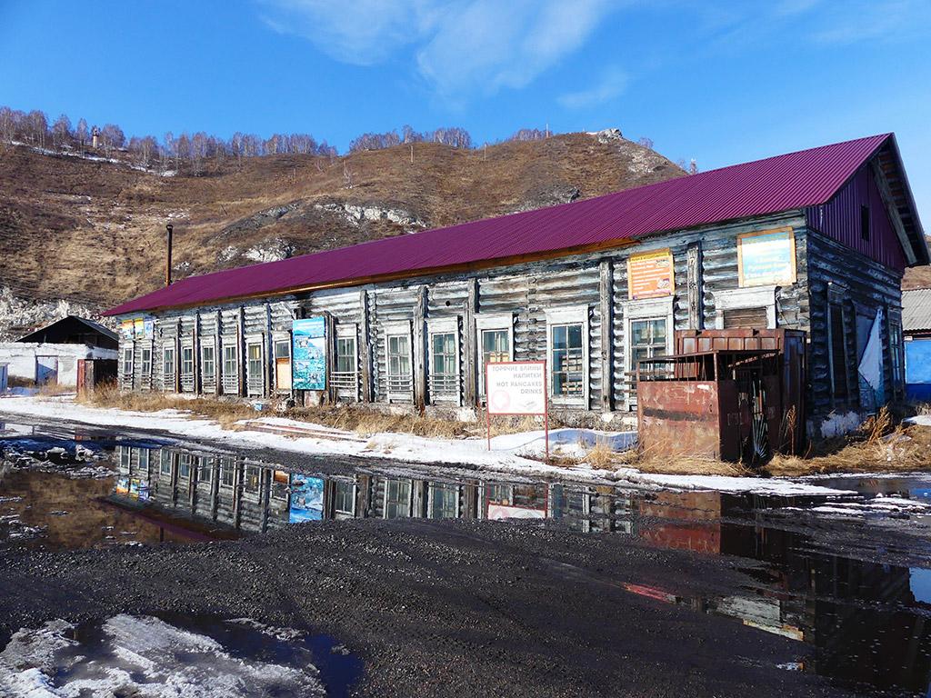 voyage-moto-russie-rouler-sur-le-baikal-en-hiver-ural.25