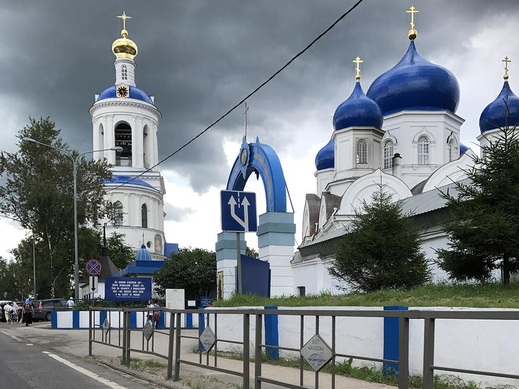 voyage-moto-russie-siberie-moscou-irbit-ural-16